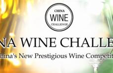 Allegrini e Pelissero: medaglia d'oro al primo China Wine Challenge