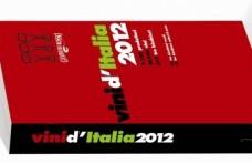Le 25 edizioni di Vini d'Italia del Gambero Rosso