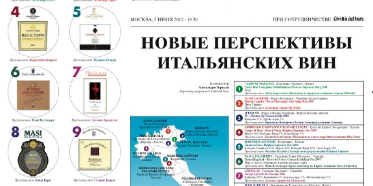 A Mosca il tasting Grandi Marchi coordinato da Civiltà del bere