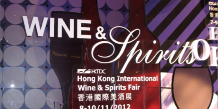 Hong Kong: porta per la Cina o mondo a sé? Cronaca dell'IW&SF