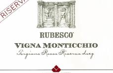 I Vini del 2013: Lungarotti emoziona con Rubesco Riserva Vigna Monticchio 2007