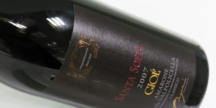 Kết quả hình ảnh cho gioe' amarone della valpolicella classico 2007 santa sofia