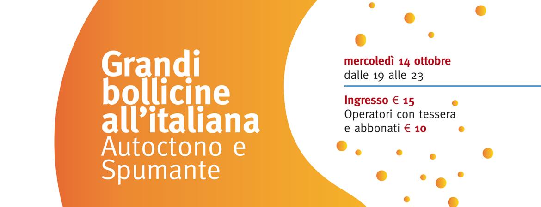 Bollicine all 39 italiana il 14 ottobre milano beve for Hotel manin milano