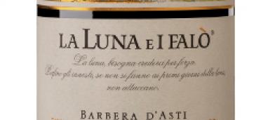 Barbera d'Asti Superiore La Luna e i Falò 2013 Vite Colte