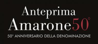 Amarone 2014 Vigneti di Ettore