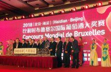 I vincitori del 25esimo Concours Mondial de Bruxelles in Cina