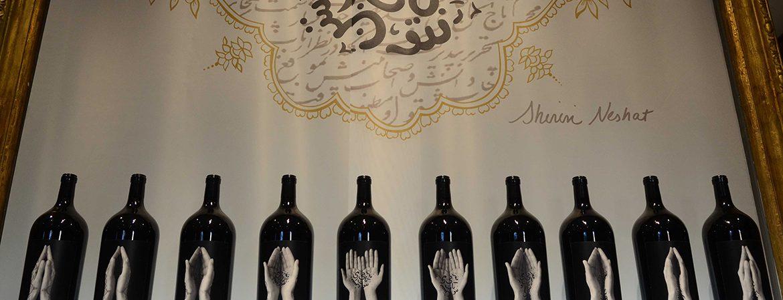 Ornellaia 2016 Vendemmia d'Artista. La Tensione di Shirin Neshat