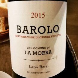 Barolo 2015 Lapo Berti