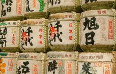 Acqua nel sake: è la sua anima gentile