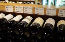 Il prezzo? Cambia la nostra percezione del vino